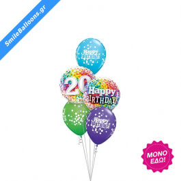 """Μπουκέτο μπαλονιών """"Two Decades of Fun"""" - Κωδικός: 9503163 - SmileStore"""