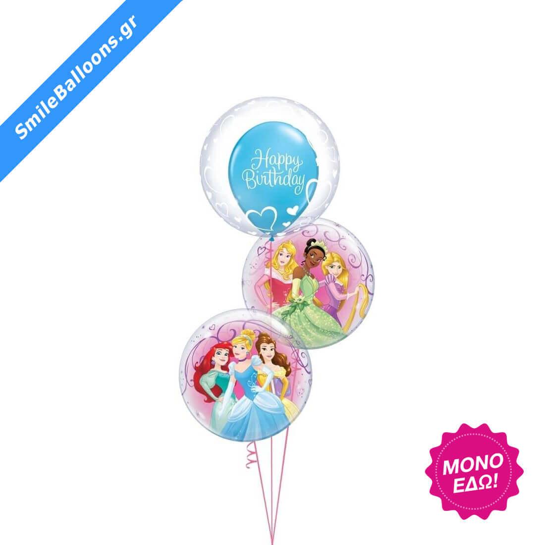 """Μπουκέτο μπαλονιών """"Ultimate Disney Princess Birthday Bouquet"""""""