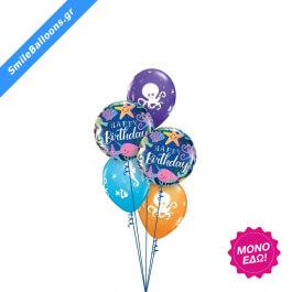 """Μπουκέτο μπαλονιών """"Undersea Birthday Bash"""" - Κωδικός: 9503165 - SmileStore"""