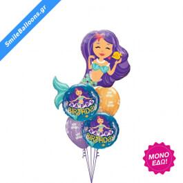 """Μπουκέτο μπαλονιών """"Undersea Birthday Enchantment"""" - Κωδικός: 9503166 - SmileStore"""
