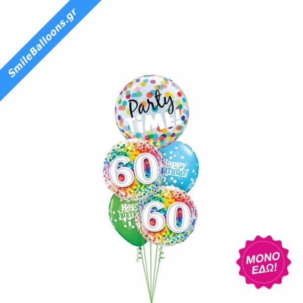 """Μπουκέτο μπαλονιών """"You 're Sixty! Time to Party"""" - Κωδικός: 9503168 - SmileStore"""