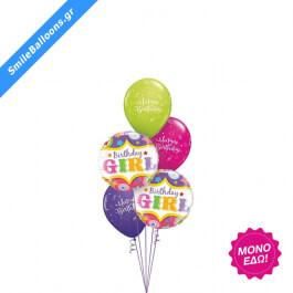 """Μπουκέτο μπαλονιών """"You 're a Star Birthday Girl"""" - Κωδικός: 9503169 - SmileStore"""