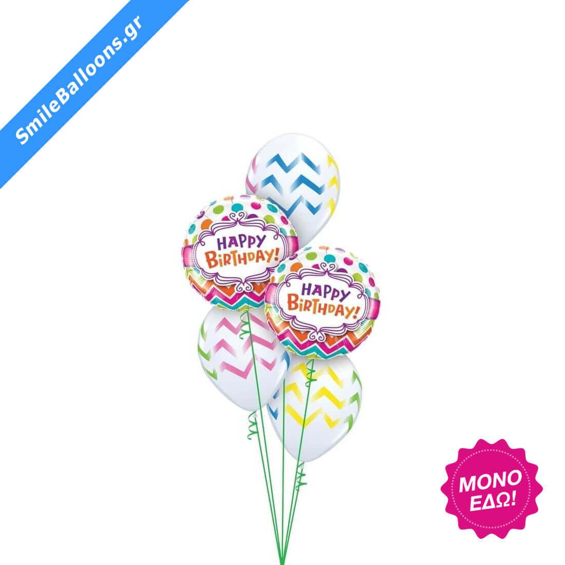 """Μπουκέτο μπαλονιών """"Zany Birthday Stripes & Dots"""""""