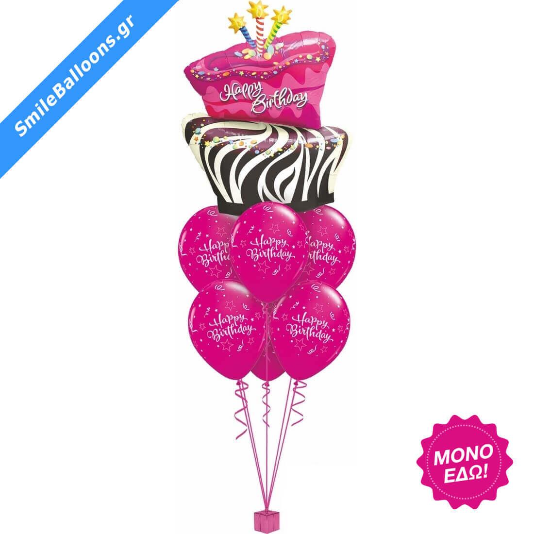 """Μπουκέτο μπαλονιών """"Zebra Stripe Cake"""""""
