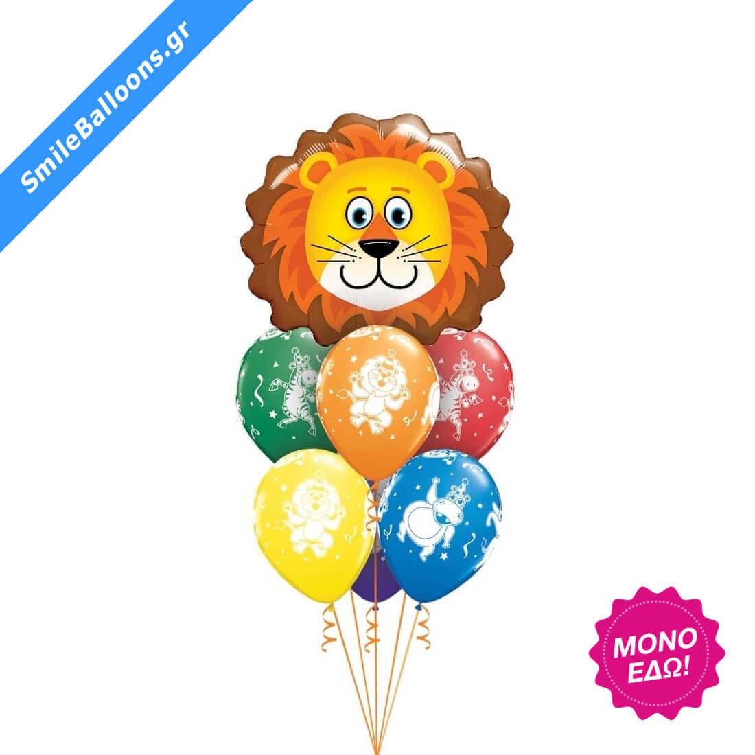 """Μπουκέτο μπαλονιών """"Zoo Party"""""""