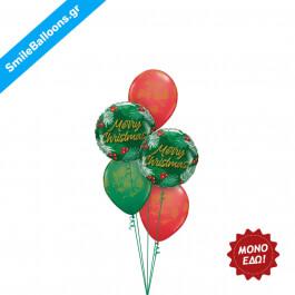 """Χριστούγεννα - Μπουκέτο μπαλονιών """"Underneath The Mistletoe"""" - Κωδικός: 9504004"""