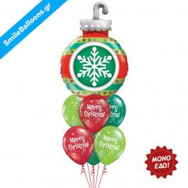 """Χριστούγεννα - Μπουκέτο μπαλονιών """"Trim The Tree"""" - Κωδικός: 9504006"""