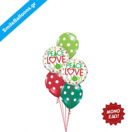 """Χριστούγεννα - Μπουκέτο μπαλονιών """"Peace Love Christmas Joy"""" - Κωδικός: 9504018"""