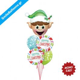"""Χριστούγεννα - Μπουκέτο μπαλονιών """"Merry Little Christmas"""" - Κωδικός: 9504021"""