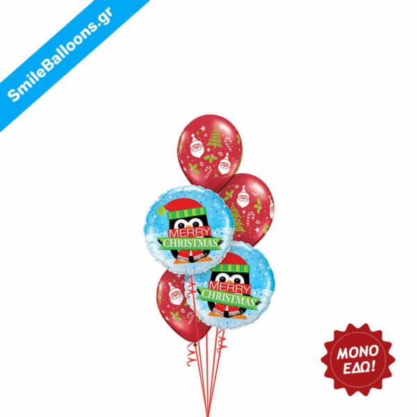 """Χριστούγεννα - Μπουκέτο μπαλονιών """"Merry Christmas Penguin"""" - Κωδικός: 9504025"""