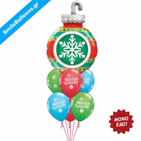 """Χριστούγεννα - Μπουκέτο μπαλονιών """"Merry Christmas Ornaments"""" - Κωδικός: 9504026"""