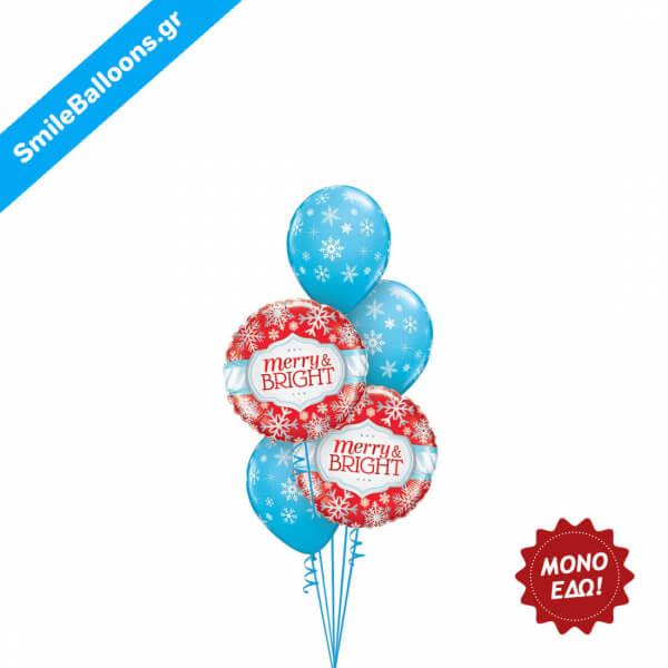 """Χριστούγεννα - Μπουκέτο μπαλονιών """"Merry Bright Christmas"""" - Κωδικός: 9504029"""