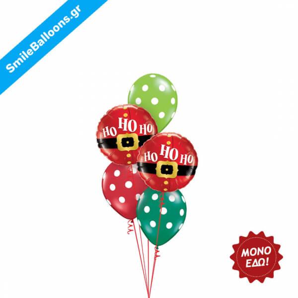 """Χριστούγεννα - Μπουκέτο μπαλονιών """"Kris Kringle Belt Buckle"""" - Κωδικός: 9504030"""