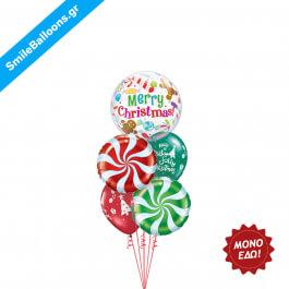 """Χριστούγεννα - Μπουκέτο μπαλονιών """"Holly Jolly Christmas"""" - Κωδικός: 9504033"""