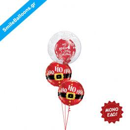 """Χριστούγεννα - Μπουκέτο μπαλονιών """"Ho Ho Ho Christmas"""" - Κωδικός: 9504034"""
