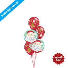 """Χριστούγεννα - Μπουκέτο μπαλονιών """"Here Comes Santa Claus"""" - Κωδικός: 9504035"""