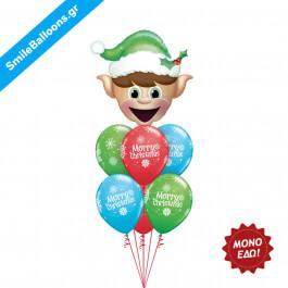 """Χριστούγεννα - Μπουκέτο μπαλονιών """"Happy Elf"""" - Κωδικός: 9504036"""