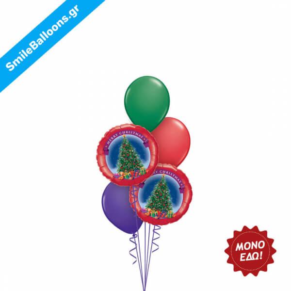"""Χριστούγεννα - Μπουκέτο μπαλονιών """"Christmas Tree Presents"""" - Κωδικός: 9504043"""