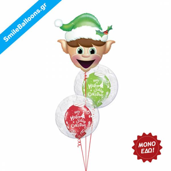 """Χριστούγεννα - Μπουκέτο μπαλονιών """"Christmas Elf"""" - Κωδικός: 9504046"""