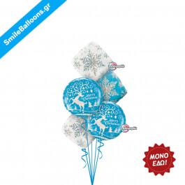"""Χριστούγεννα - Μπουκέτο μπαλονιών """"Blue Christmas"""" - Κωδικός: 9504051"""