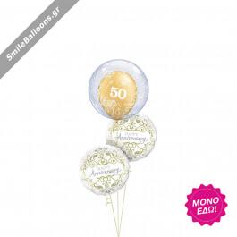 """Μπουκέτο μπαλονιών """"50th Anniversary Filigree"""" - Κωδικός: 9522003 - SmileStore"""