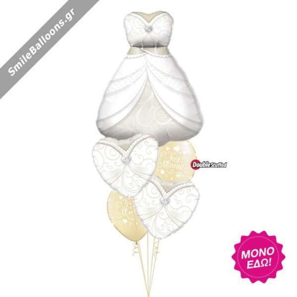 """Μπουκέτο μπαλονιών """"Beautiful Bridal Gown"""" - Κωδικός: 9522004 - SmileStore"""