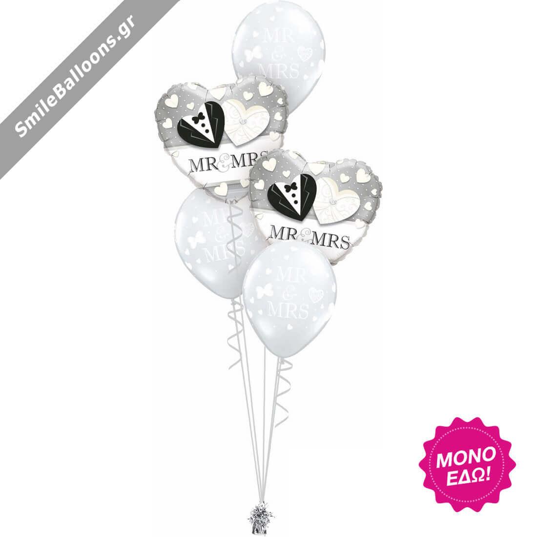 """Μπουκέτο μπαλονιών """"Bride Groom Hearts"""""""