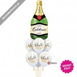 """Μπουκέτο μπαλονιών """"Cheers to You"""" - Κωδικός: 9522007 - SmileStore"""