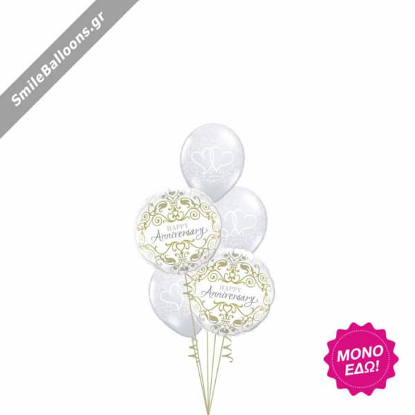 """Μπουκέτο μπαλονιών """"Classic Anniversary Arrangement"""" - Κωδικός: 9522008 - SmileStore"""