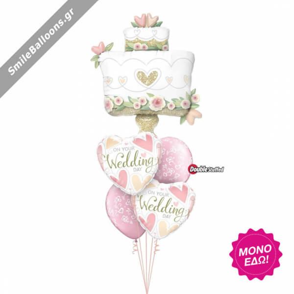 """Μπουκέτο μπαλονιών """"Delicious Wedding Cake"""" - Κωδικός: 9522009 - SmileStore"""