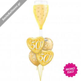 """Μπουκέτο μπαλονιών """"Gold Anniversary"""" - Κωδικός: 9522012 - SmileStore"""