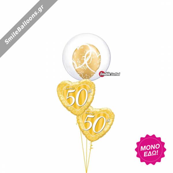 """Μπουκέτο μπαλονιών """"Golden Heart Anniversary"""" - Κωδικός: 9522013 - SmileStore"""