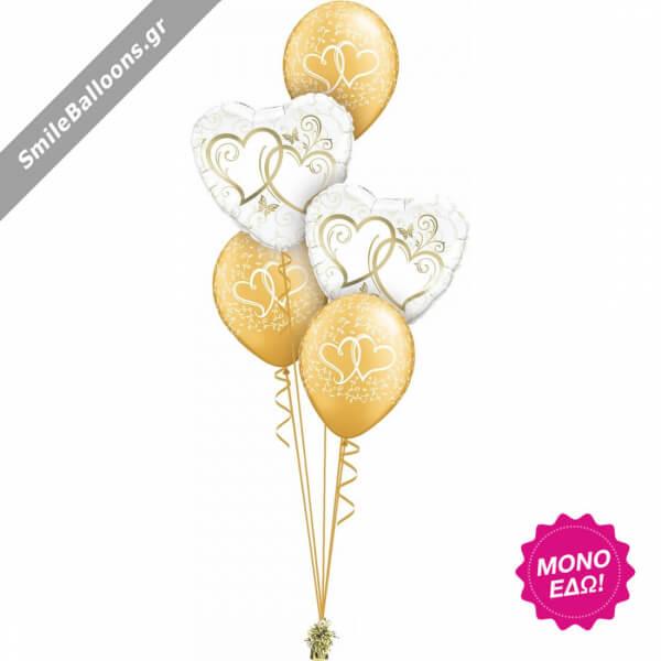 """Μπουκέτο μπαλονιών """"Golden Hearts Entwined"""" - Κωδικός: 9522014 - SmileStore"""