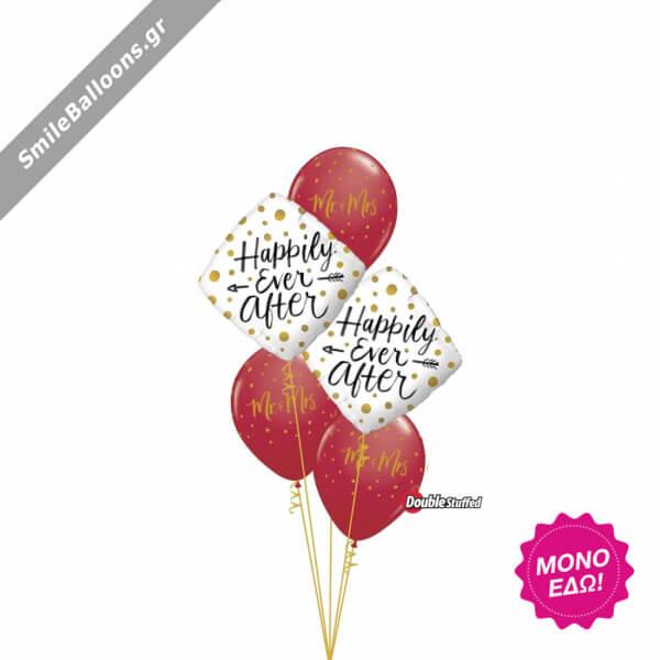 """Μπουκέτο μπαλονιών """"Happily Ever After Maroon Gold Dots"""" - Κωδικός: 9522018 - SmileStore"""