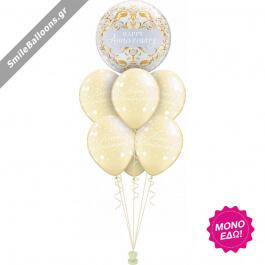 """Μπουκέτο μπαλονιών """"Happy Anniversary Gold"""" - 9522019"""