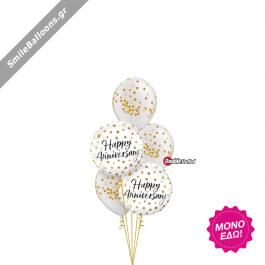 """Μπουκέτο μπαλονιών """"Happy Anniversary Gold Dots"""" - Κωδικός: 9522020 - SmileStore"""