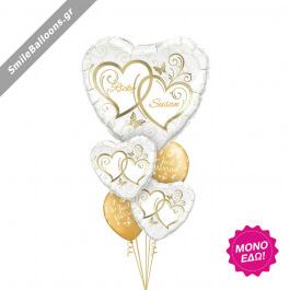 """Μπουκέτο μπαλονιών """"Just Married Golden Hearts"""" - Κωδικός: 9522023 - SmileStore"""