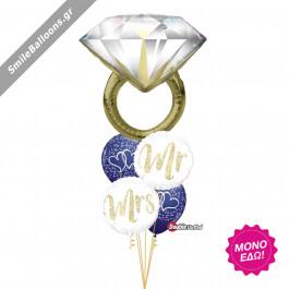 """Μπουκέτο μπαλονιών """"Mr. Mrs. Diamond Ring"""" - Κωδικός: 9522028 - SmileStore"""
