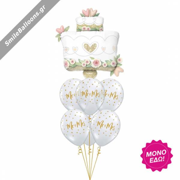 """Μπουκέτο μπαλονιών """"Mr. Mrs. Glittering Wedding Cake"""" - Κωδικός: 9522030 - SmileStore"""