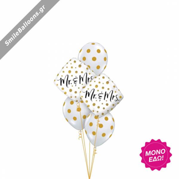 """Μπουκέτο μπαλονιών """"Mr. Mrs. Gold Dots"""" - Κωδικός: 9522031 - SmileStore"""