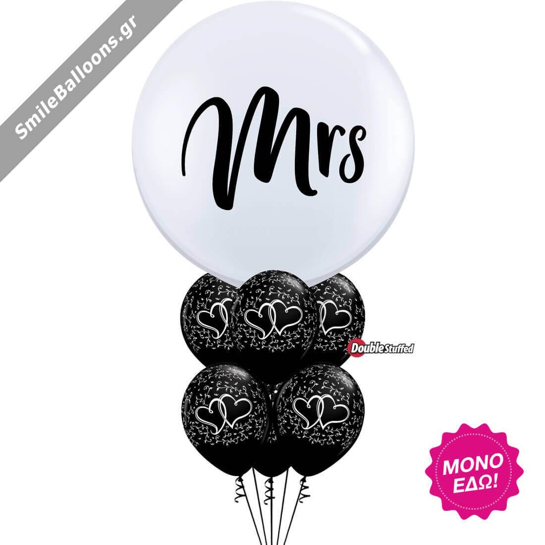 """Μπουκέτο μπαλονιών """"Mrs. Entwinted Hearts"""""""