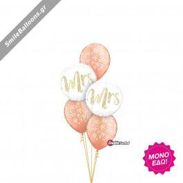 """Μπουκέτο μπαλονιών """"Mrs. Rose Gold Glitter"""" - Κωδικός: 9522035 - SmileStore"""