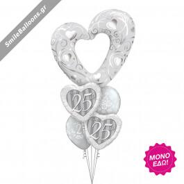 """Μπουκέτο μπαλονιών """"Silver Anniversary"""" - Κωδικός: 9522038 - SmileStore"""