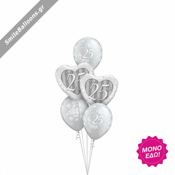 """Μπουκέτο μπαλονιών """"25th Silver RIFFIC"""" - Κωδικός: 9522041 - SmileStore"""