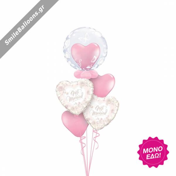 """Μπουκέτο μπαλονιών """"You Have My Heart"""" - Κωδικός: 9522043 - SmileStore"""